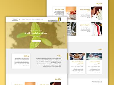 Charity website UI