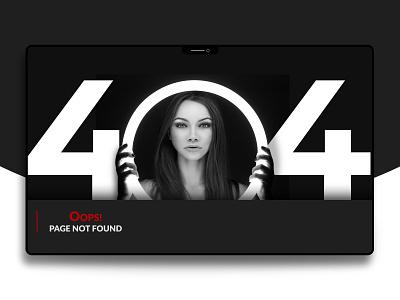 404 - Web Page Design error error page 404 error 404 page 404 user interface landing cover background ui landing page design