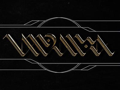 Valhalla chrometype adobe dimension typography