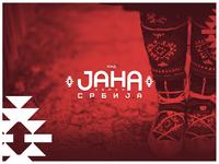 K.U.D. Jana Logo Design