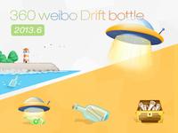 GUI-Weibo Drift bottle 2013
