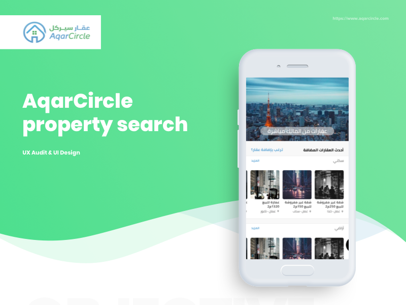 Aqarcircle Case Study case study mobile android property uxui benchmarking analysis heuristic evaluation ui ux
