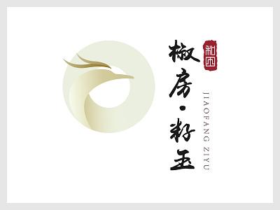 Jiaofangziyu Logo1 phoenix jiaofangziyu traditional culture maibin chinese hetian jade