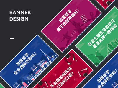 some banner design