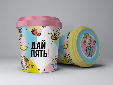 Ice cream basket design basket food package branding cartoon funny character vector illustration art design