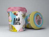 Ice cream basket design basket food package branding cartoon funny character vector illustration art design