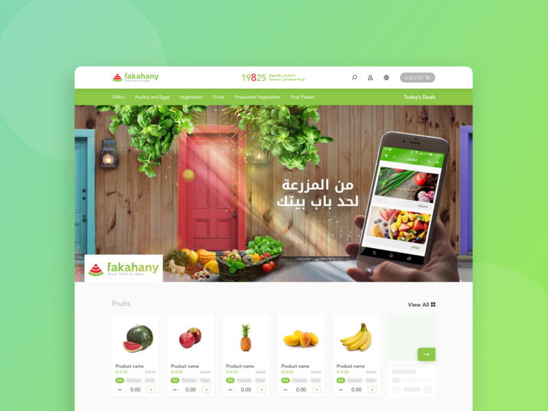 Fakahany Store Redesign concept arabic food list commerce interface design sketch fakahany user interface uidesign ui website web store ecommerce