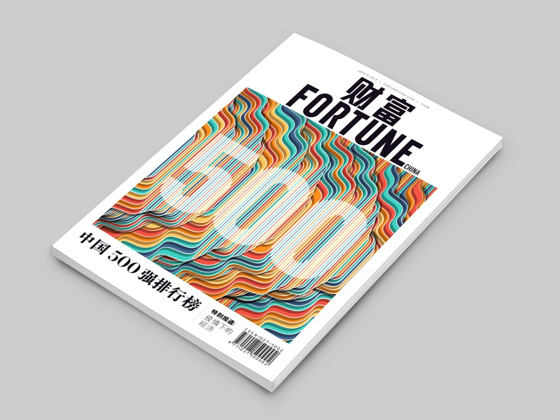 Fortune 500 cover / China illustrator magazine lines abstract editorial illustration lettering china adobeillustator adobe vector typography magazinecover fortune