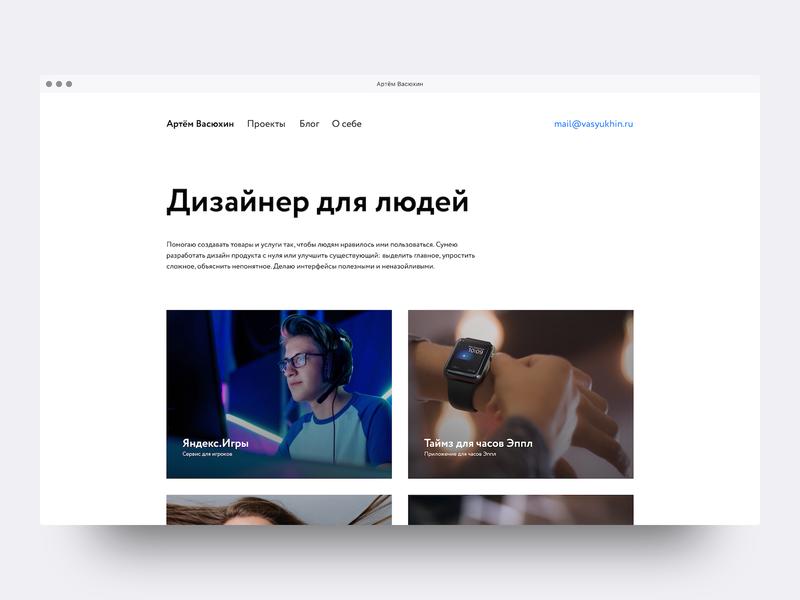 My New Portfolio Site 🎉 minimalist projects portfolio design designer portfolio browser white typography ui design portfolio site web