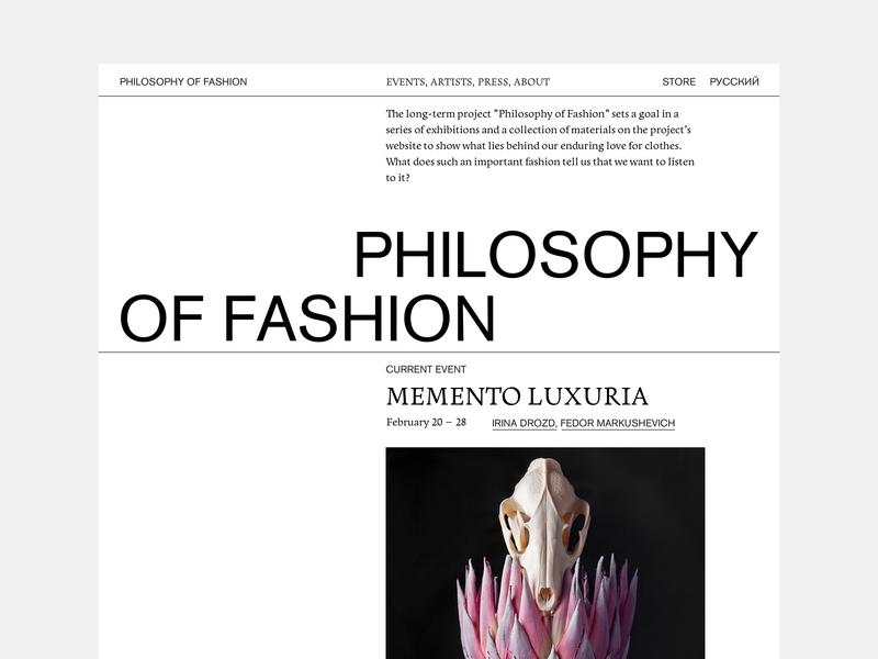 Philosophy of Fashion fashion webdesign ui