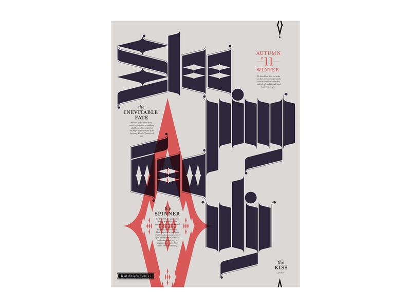 JK poster fashion poster graphic  design