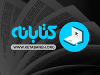 Ketabane Logo