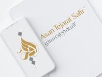 Safir Logo Design
