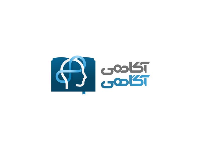 Agahi Academy Logo لوگو آکادمی آگاهی لوگوتایپ لوگو academy read intelligent knowledge thinking infinity book face branding logotype logo corel