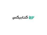 Ketabix Logo Design