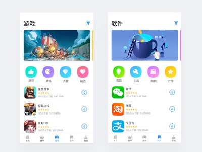 APP Store 98 store app