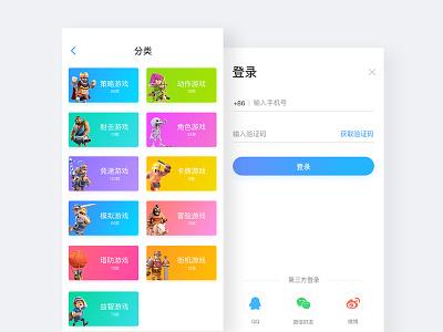 APP Store 99 store app