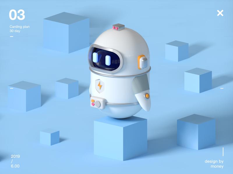 c4d 03 robot c4d