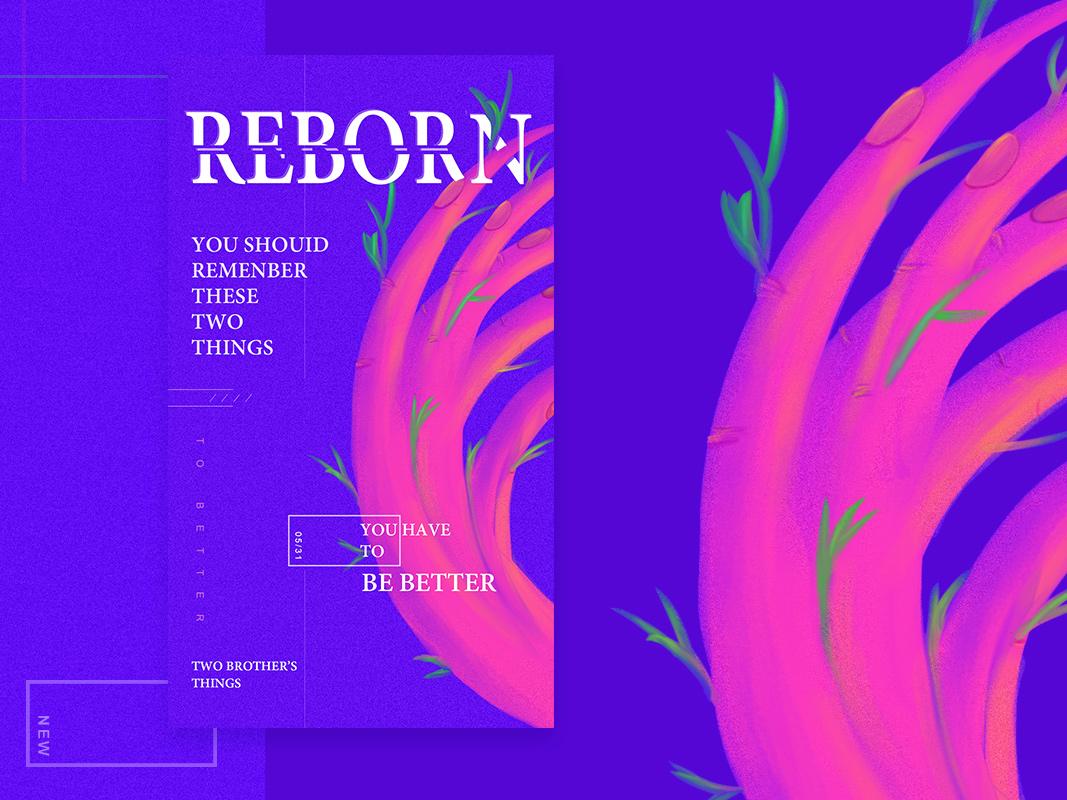 Reborn~ rebron illustration design