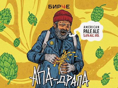 APA-Drapa punk rock drunk american pale ale hops craft brewery bum beer can punk illustration beer label beer