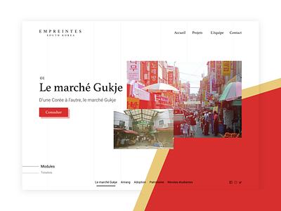 Empreintes 🇰🇷🌟 website grid layout ux ui webdesign