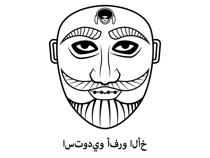 Ottoman Mask arabic turkey ottoman illustration vector logo