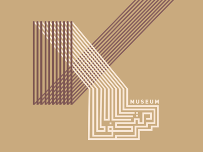 Museum | matahaf | متحف caligraphy arabic calligraphy calligraphy branding clever minimal abstract logo icon mark museum