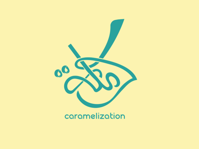 Caramelization | كرملة freelance vector line illustration icon arabic calligraphy calligraphy abstract clever minimal caramel