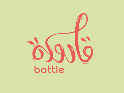 bottle | Qarura | قارورة freelance illustration vector line arabic calligraphy calligraphy clever mark minimal bottle
