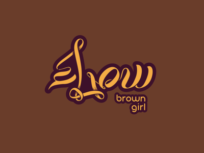 Brown girl | سمراء freelance illustration design vector line arabic calligraphy calligraphy clever minimal mark