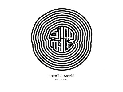 Parallel world   عالم موازي circle design parallel calligraphy font calligraphy artist arabic typography icon line minimal clever arabic calligraphy calligraphy