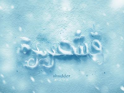 shudder   قشعريرة typography illustration design vector mark clever arabic calligraphy arabic typography calligraphy typogaphy snow ice cold shudder