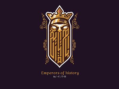 emperors of history   أباطرة التاريخ vector illustration clever minimal mark icon line calligraphy artist arabic calligraphy arabic typography calligraphy history emperor