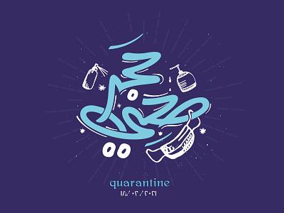quarantine   إشراقات design arabic typography typography line icon mark arabic calligraphy calligraphy minimal clever