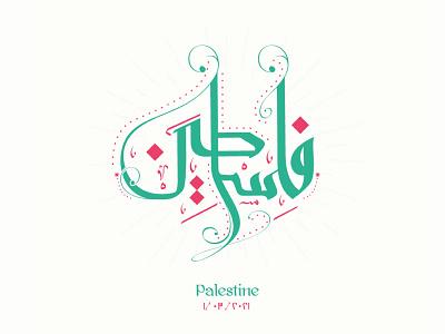 Palestine   فلسطين graphic design lines arabic typography palestine line arabic calligraphy calligraphy mark minimal clever