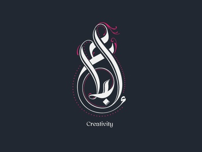 creativity   إبداع arabic-calligraphy ibda creativity creativ design line arabic calligraphy calligraphy mark minimal clever