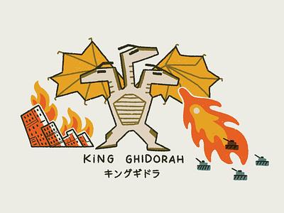 King Ghidorah comic dragon king ghidorah godzilla retro illustration