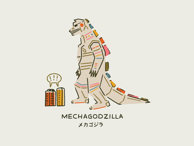 Mechagodzilla japan monster mechagodzilla godzilla comic vintage procreate retro illustration