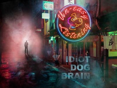 Cover art for Album design album cover design album smoke photography photoshop cyberpunk dark gritty neon music