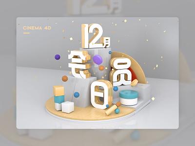CINEMA 4D cinema 4d