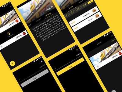 Wadi Degla F B food user interface user experience ux  ui uxui ux design app design clubs wadi degla