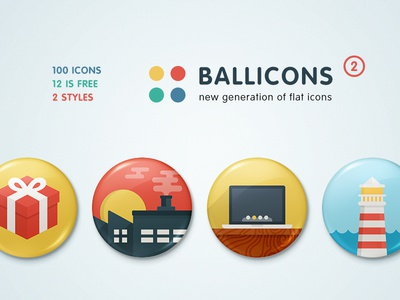 Ballicons2: passionate set of flat icons