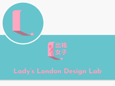 Lady's London Design Lab - Logo + Banner