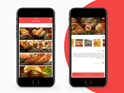 Food deliver iOS app app design food app food farsi persian ux ui iphone app ios