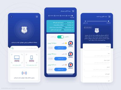 Hamyab24 app redesign
