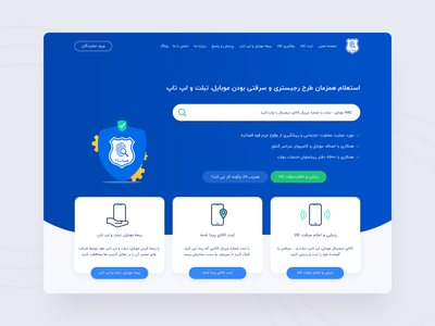 hamyab24 Web Index landing page landing web design vector design illustration webdesign farsi persian ux ui