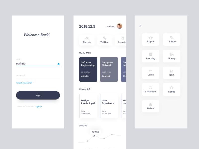 New WePeiyang App login blue card design icon ui