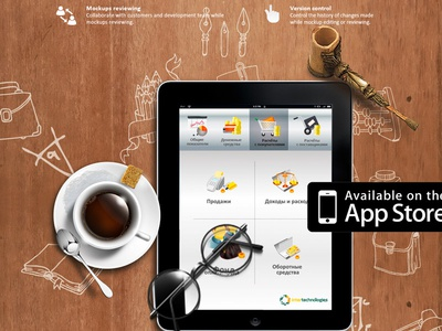 ipad app page