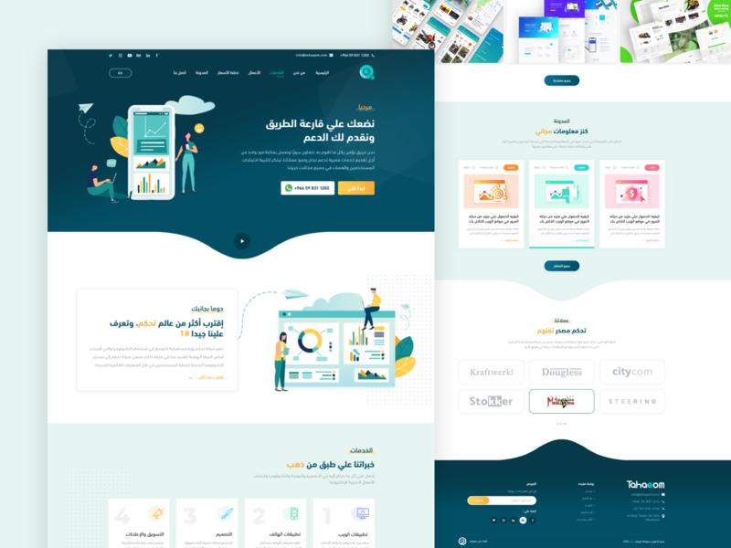 Website Tahaqom tahaqom xd corporate site illustration home ux ui design web