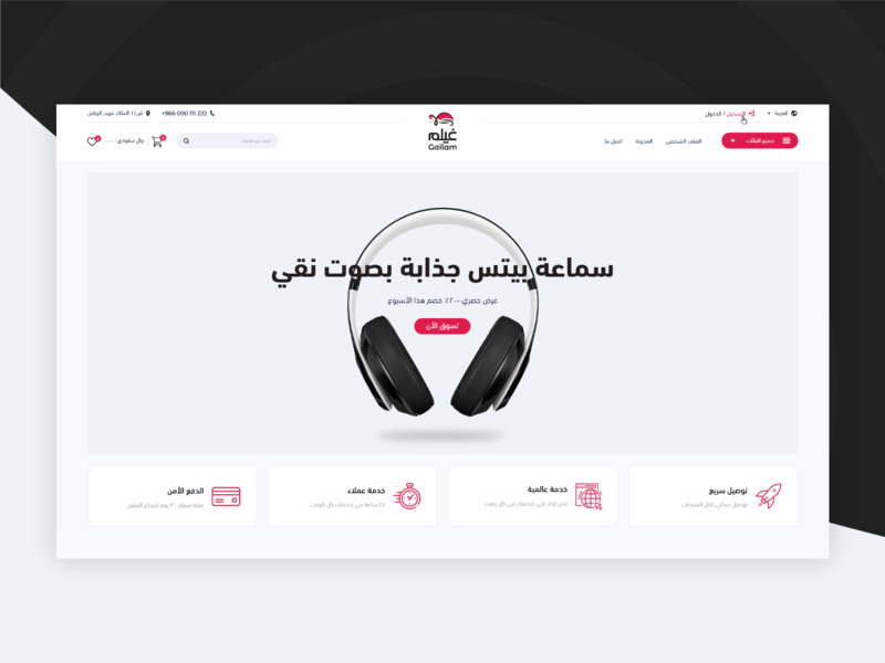 E-Commerce Gilm clean creative ecommerce shop store home design site ui ux web